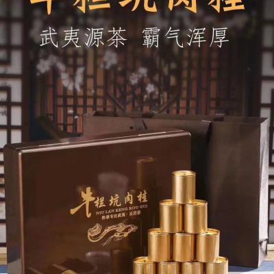 【牛栏坑】肉桂武夷山大红袍乌龙茶特级中秋送礼新茶礼盒装浓香型