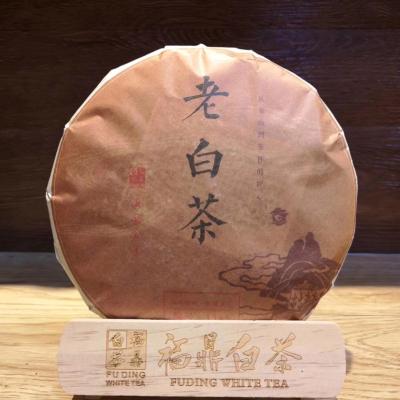 2015年正宗福鼎老白茶寿眉茶饼口感柔顺,茶味足
