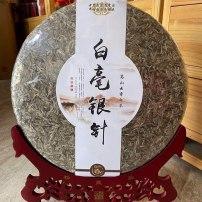 6斤茶饼福鼎大白茶原料老白茶摆设收藏珍藏寿眉贡眉茶出厂批发