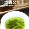 特级山东日照绿茶2021新茶散装板栗香浓香型高山云雾茶叶500g绿茶