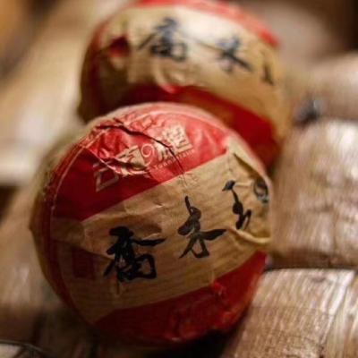 2008年大雪山勐库乔木王老生沱,昆明仓储,非常干净!口感:细腻醇厚