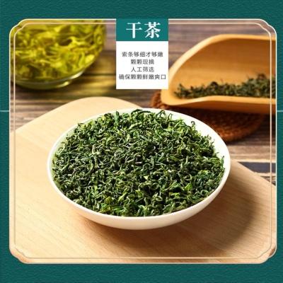 绿茶2021新茶特级明前日照绿茶散装茶叶毛尖春茶500g耐泡板栗香