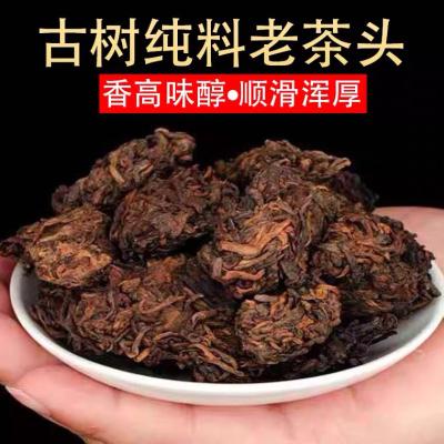 老茶头普洱熟茶特级云南老乌山古树纯料散茶茶化石沱茶罐装500克