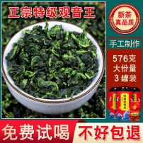 铁观音2021新茶特级浓香型安溪铁观音乌龙茶茶茶叶正品500g小包装