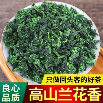 2021新茶春茶安溪铁观音王浓香型特级乌龙茶兰花香茶叶500g散装