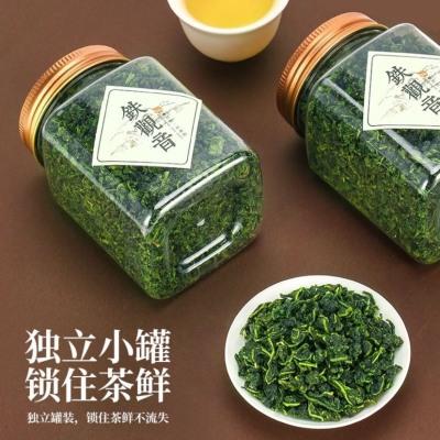 新茶正宗安溪铁观音茶叶浓香型兰花香乌龙茶罐装125g