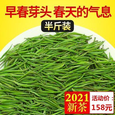 2021新茶明前雀舌绿茶精选峨眉山特级嫩芽