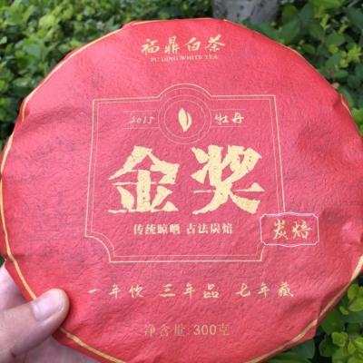 金奖白牡丹 福鼎白茶 2015年陈香花香蜜牡丹 300克 白牡丹茶叶