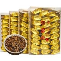 正宗黄芽金骏眉红茶 新茶蜜香型特级浓香型茶叶 桂圆香500g小包装