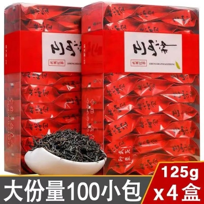正山小种茶叶新茶批发浓香型养胃红茶正宗武夷山特细小袋装PC盒装500g