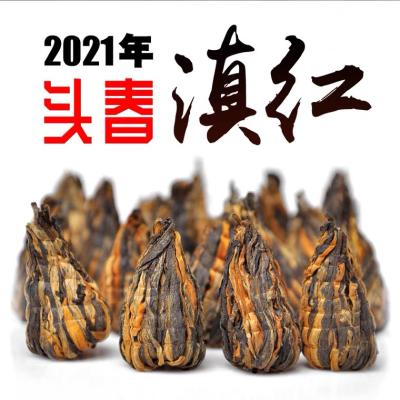 2021新茶500g云南凤庆滇红茶特级手工宝塔滇红金芽蜜香金丝手工滇红