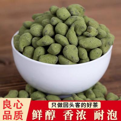特级人参乌龙茶台湾兰贵人高山台湾冻顶高山新茶正品甘甜浓香型500克
