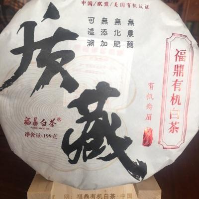 真正有机白茶寿眉 值得收藏的好茶 199g