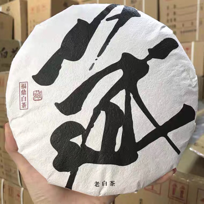 2016福鼎大白茶贡眉老白茶古树寿眉茶饼磻溪老枞秋茶叶大白毫350g