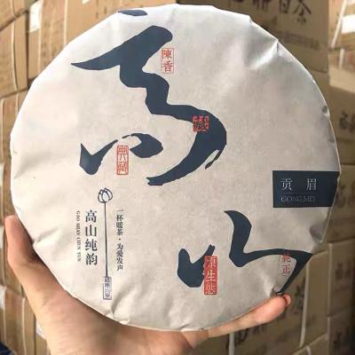 2017年福鼎白茶饼高山贡眉老白茶磻溪茶甜寿眉寒露特级口粮茶350g