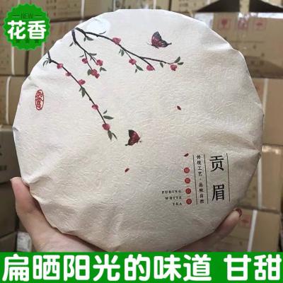 2019年福鼎大白茶基地贡眉花香牡丹春茶寿眉高山特级老白茶饼350g