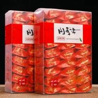 2021新茶正山小种红茶原味武夷桐木关正山小种红茶茶叶小包装500g