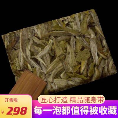 2019福鼎白茶白毫银针饼干茶特级头采首日芽正宗磻溪500克独立小包装