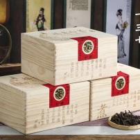 【金奖老白茶2008年份•高端木箱礼盒装】正宗老贡眉500g