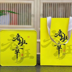 【老班章小方片•礼盒装】一份两盒100片500g