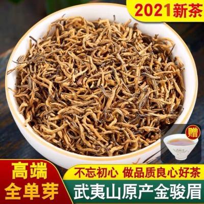 2021新茶极品金骏眉特级正宗武夷山红茶蜜香型黄芽金骏眉500g罐装