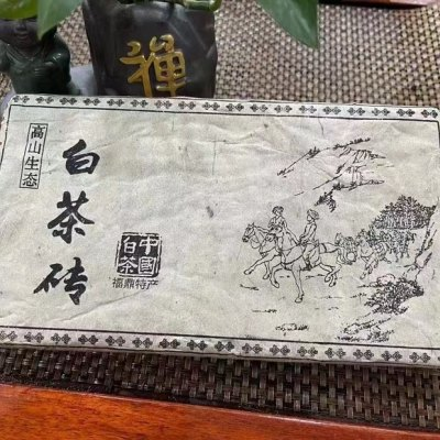 1995年老茶砖