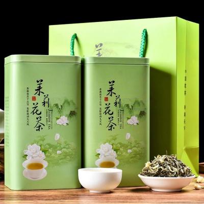 茉莉花茶2021新茶茉莉花茶叶正品浓香型茉莉花茶散装罐装500g