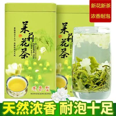 茉莉花茶叶2021新茶叶浓香型耐泡 茉莉花茶绿茶罐装500g