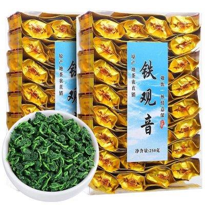 【原产地直销】安溪铁观音茶叶高山浓香型新茶正味兰花香500g小包装