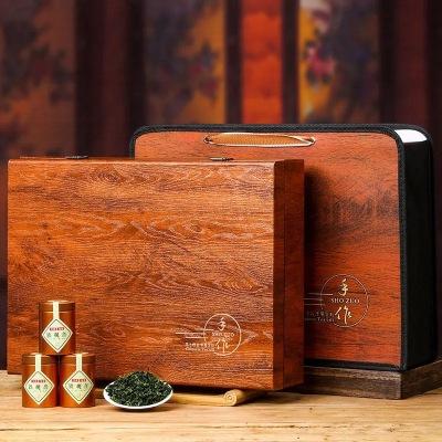 过节送礼 茶叶铁观音2021新茶安溪铁观音浓香型 小罐装礼盒装500g