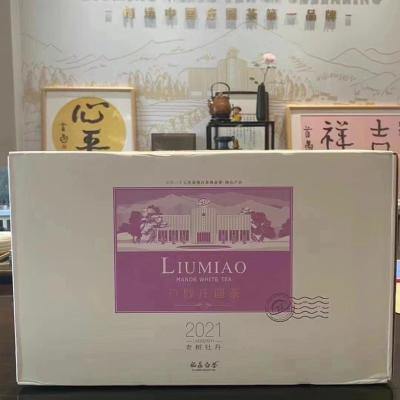 六妙白茶 2021六妙庄园茶 老树牡丹 一盒500克 礼盒装