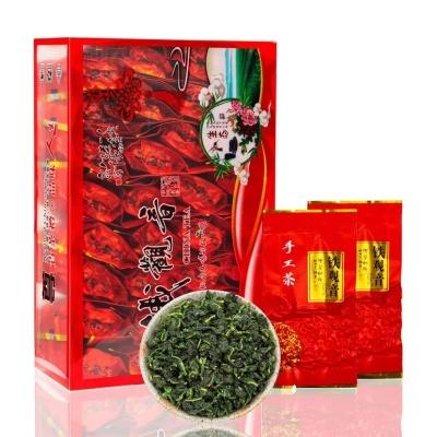 特级铁观音 【纯手工】安溪茶叶 新茶清香型高山兰花香乌龙茶500g