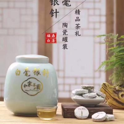 白毫银针500g小茶饼福鼎白茶饼干茶精美陶瓷罐礼盒装特级散装茶叶