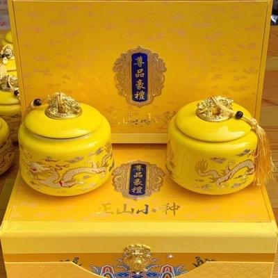 正宗金骏眉红茶2021新茶陶瓷礼盒装500g正山小种特级春茶送礼订制