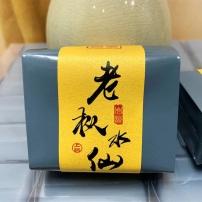 武夷山岩茶正岩大红袍茶叶老枞水仙浓香型特级乌龙茶手工茶礼盒装