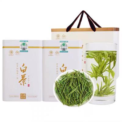 安吉白茶2021年特级新茶正宗白茶茶叶绿茶500g散装春茶罐装随机发货