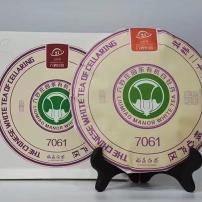 六妙白茶 福鼎白茶 有机庄园茶白茶白牡丹7061有机茶白茶饼牡丹一饼