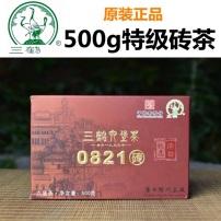 500g特级砖茶三鹤0821六堡茶广西梧州茶厂带金花茶砖甘爽生津