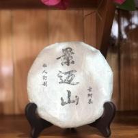 普洱茶(景迈山)2017古树生茶 一饼200克包邮