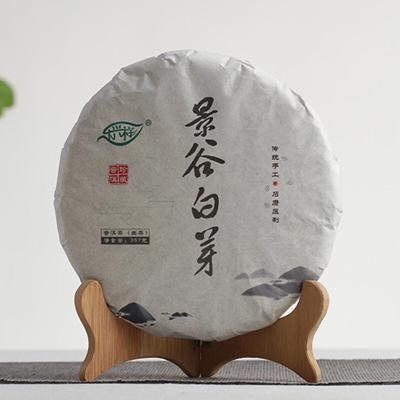 2019云南普洱茶景谷白芽 早春大树茶 357克饼茶 单芽 白毫银针