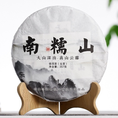 批发 云南普洱茶 2016年南糯山大树茶 明前春茶 357克饼茶 生茶