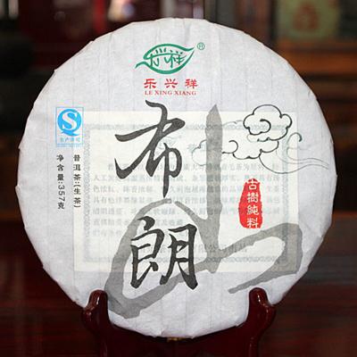 2013年云南普洱茶勐海布朗山古树茶 357克七子饼 明前春茶 生茶