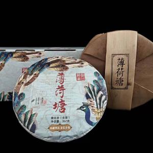 2021云南普洱茶薄荷糖头春茶核心茶区普洱生茶357克珍藏饼