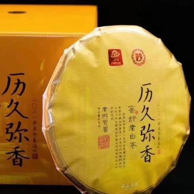 [历久弥香]六妙2018年一级原料贡眉正宗福鼎白茶紧压茶饼300g
