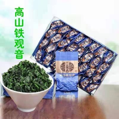 原产地直销安溪新茶高山铁观音茶叶 特级兰花香 浓香型500g小包装