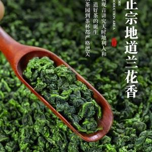 2021新茶铁观音浓香型 特级安溪铁观音春茶散装500g袋装乌龙茶叶