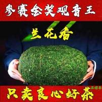 新茶特级铁观音绿茶 特级观音王 1号兰花香浓香型 500g