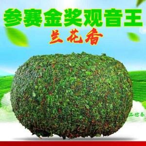 新茶特级铁观音绿茶 特级观音王 兰花香浓香型 500g