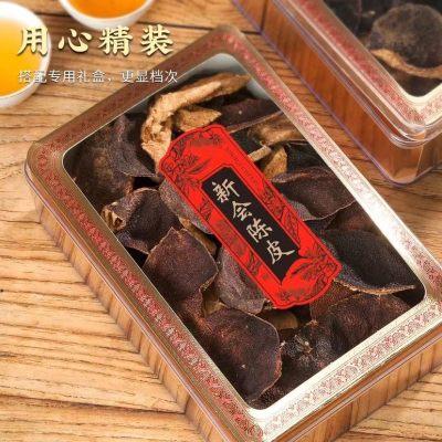 正宗新会陈皮干15年老陈皮白茶干桔橘子皮泡水泡茶250克礼盒装