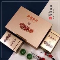 📣潮州凤凰单丛茶 ,中秋佳节送礼首选茶叶鲜香,耐冲